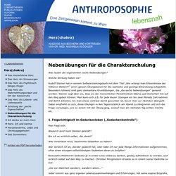 Nebenübungen für die Charakterschulung - Anthroposophie-Lebensnah.de