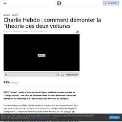 """Charlie Hebdo : comment démonter la """"théorie des deux voitures"""""""