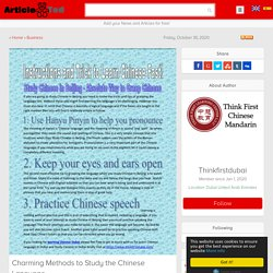 Charming Methods to Study the Chinese Language Article