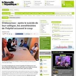 Châteauroux : après le suicide de leur collègue, les anesthésistes de l'hôpital accusent le coup - 18/03/2014 - La Nouvelle République Indre