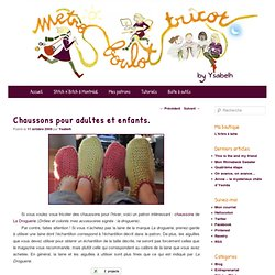 Chaussons tricotés en laine pour adultes et pour enfants