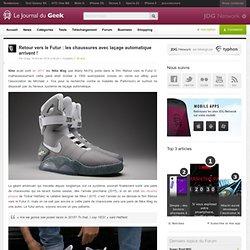 Retour vers le Futur : les chaussures avec laçage automatique arrivent !