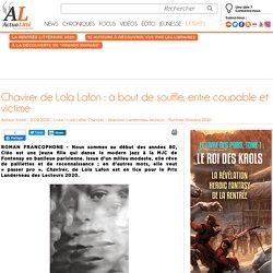 Chavirer de Lola Lafon : à bout de souffle, entre coupable et victime...