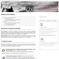 Guide de recherche en études chinoises - Chinois et informatique