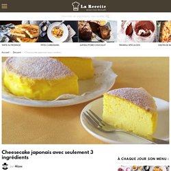 Cheesecake japonais avec seulement 3 ingrédients