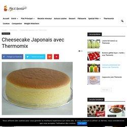 Cheesecake Japonais avec Thermomix - Recette Thermomix