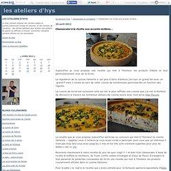 Cheesecake à la ricotta aux accents siciliens...