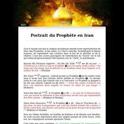 [Chiite.fr] Chiisme : portrait du Prophète