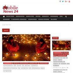 दीपावली पर तेल के दीपक जलाएं Chikungunya dengue illness burn oil lamps