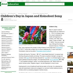 Children's Day in Japan and Koinobori Song