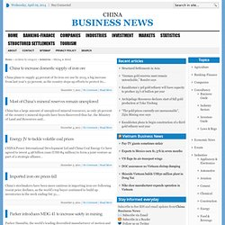 China business news