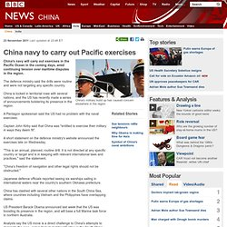 China navy to carry out Pacific exercises