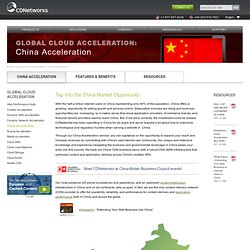 Data Center Alternative | China CDN | China Cache Service | CDNetworks