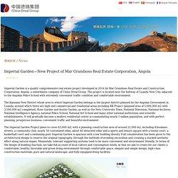 中国德瑞集团 China Dreal Group