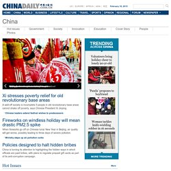 China News - Headlines, Stories & Videos - China Daily