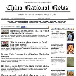 China National News | News as it Happens in China