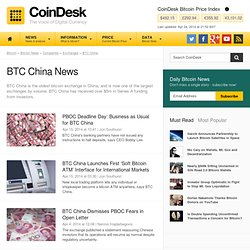 BTC China News