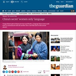 China's secret 'women only' language