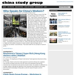 china study group
