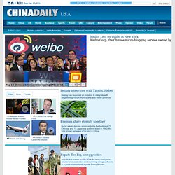 Chinadaily US Edition