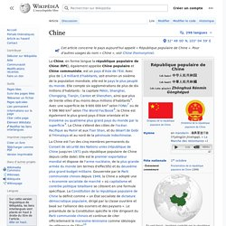 Langue chinoise soussiaahlem pearltrees chine altavistaventures Choice Image