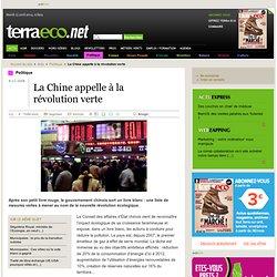 La Chine appelle à la révolution verte