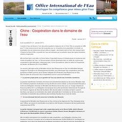 Office International de l'Eau - Chine : Coopération dans le domaine de l'eau