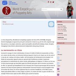 World Encyclopedia of Puppetry Arts