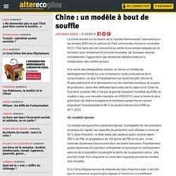 Chine: un modèle à bout de souffle