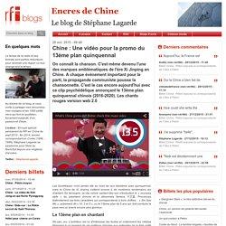 Chine: Une vidéo pour la promo du 13ème plan quinquennal