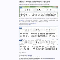 Chinese Annotator for Microsoft Word