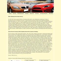 BAW (Beijing Automobile Works)