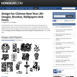 Design for Chinese New Year: 20+ Images, Brushes, Wallpapers and