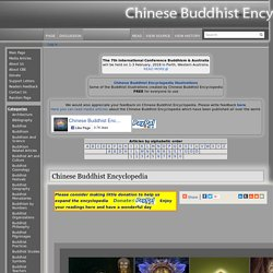 Chinese Buddhist Encyclopedia