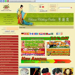Chinese Clothing Online Shop ♣