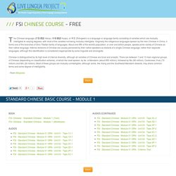 FSI Chinese Course - Free Chinese Course Online