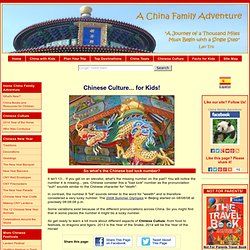 Chinese Culture... for kids!