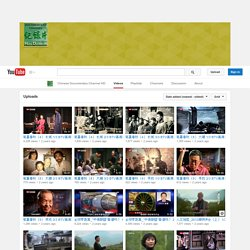 Chinese Documentary Channel HD
