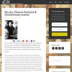 Qiú Jǐn