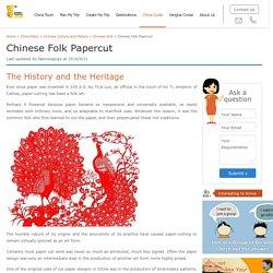 Chinese Folk Papercut, How Make Chinese Papercut