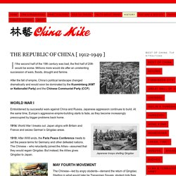 Part 13: The Republic of China [ 1912-1949 ]
