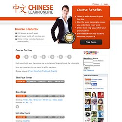 Learn Mandarin Chinese with CLO » Course Outline