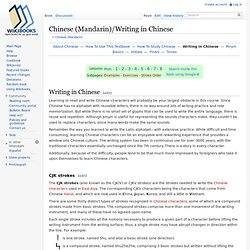 Chinese (Mandarin)/Writing in Chinese