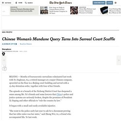 Chinese Woman's Mundane Query Turns Into Surreal Court Scuffle