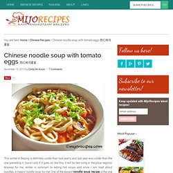 Chinese noodle soup with tomato eggs