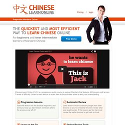 Learn Mandarin Chinese with CLO » Online Mandarin Course from Taiwan
