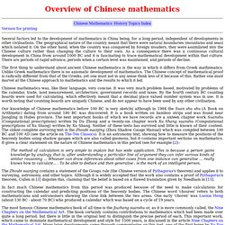 Chinese overview