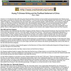 Huang Ti Chinese Writing and the Postflood Settlement of China.