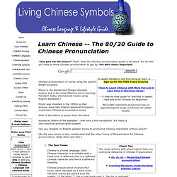 Chinese Pronunciation -- How to use Pin Yin