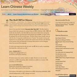 Learn Chinese Weekly